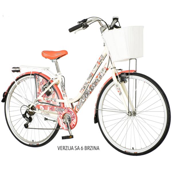 Bicikl VISITOR FAS2818S6#11